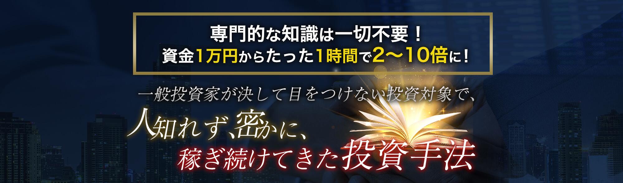 secret-bakuto.com